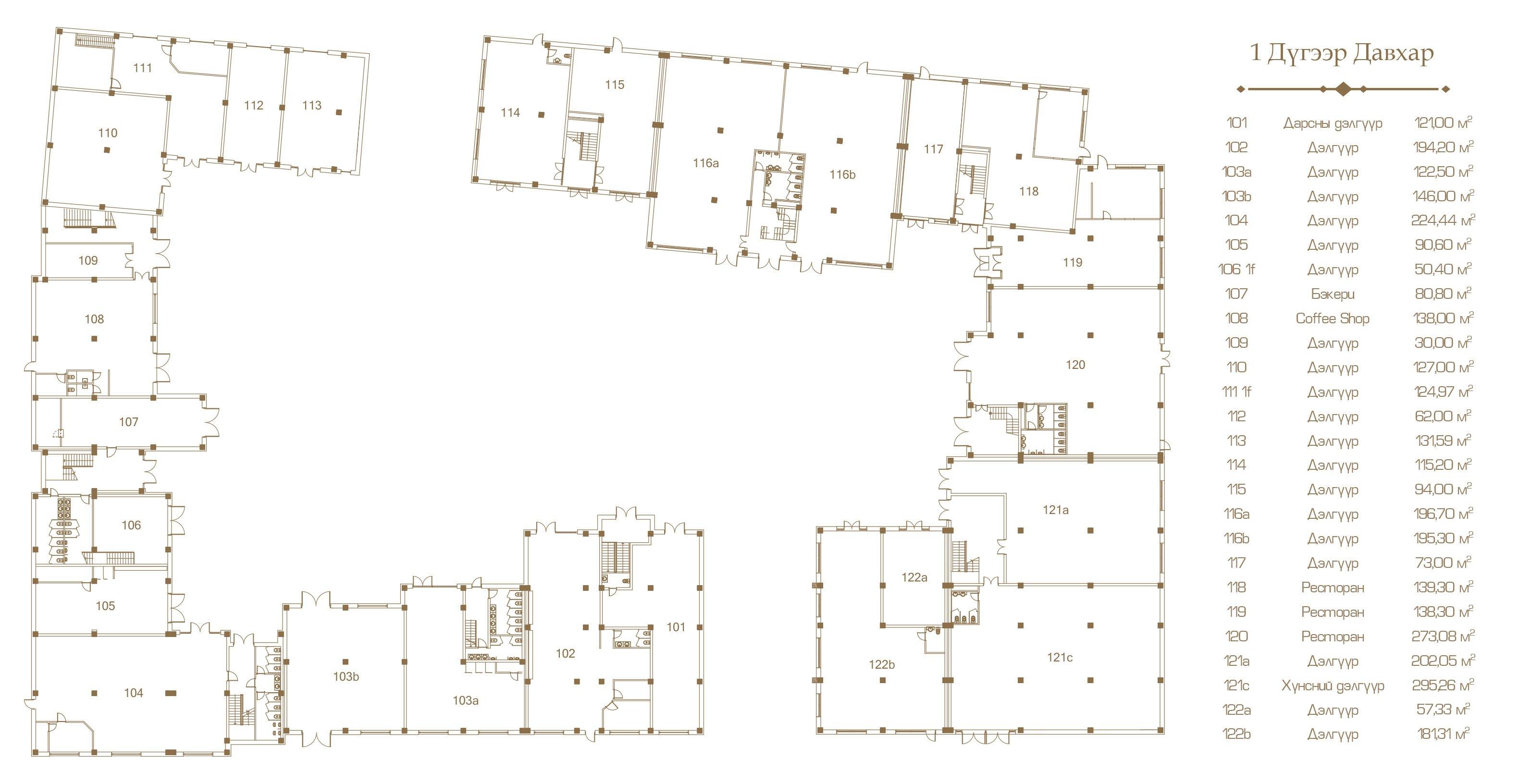 1st floor-1.jpg
