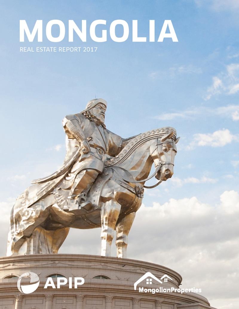 Mongolia Covers 2017 Amazoon_Page_3-1